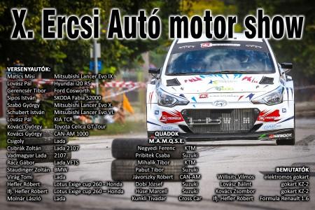 x_ercsi_auto_motor_show_1